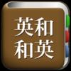 All英語辞書 - English Japanese Dictionaries